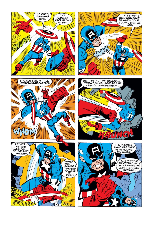 Captain America (1968) Issue #221 #135 - English 5