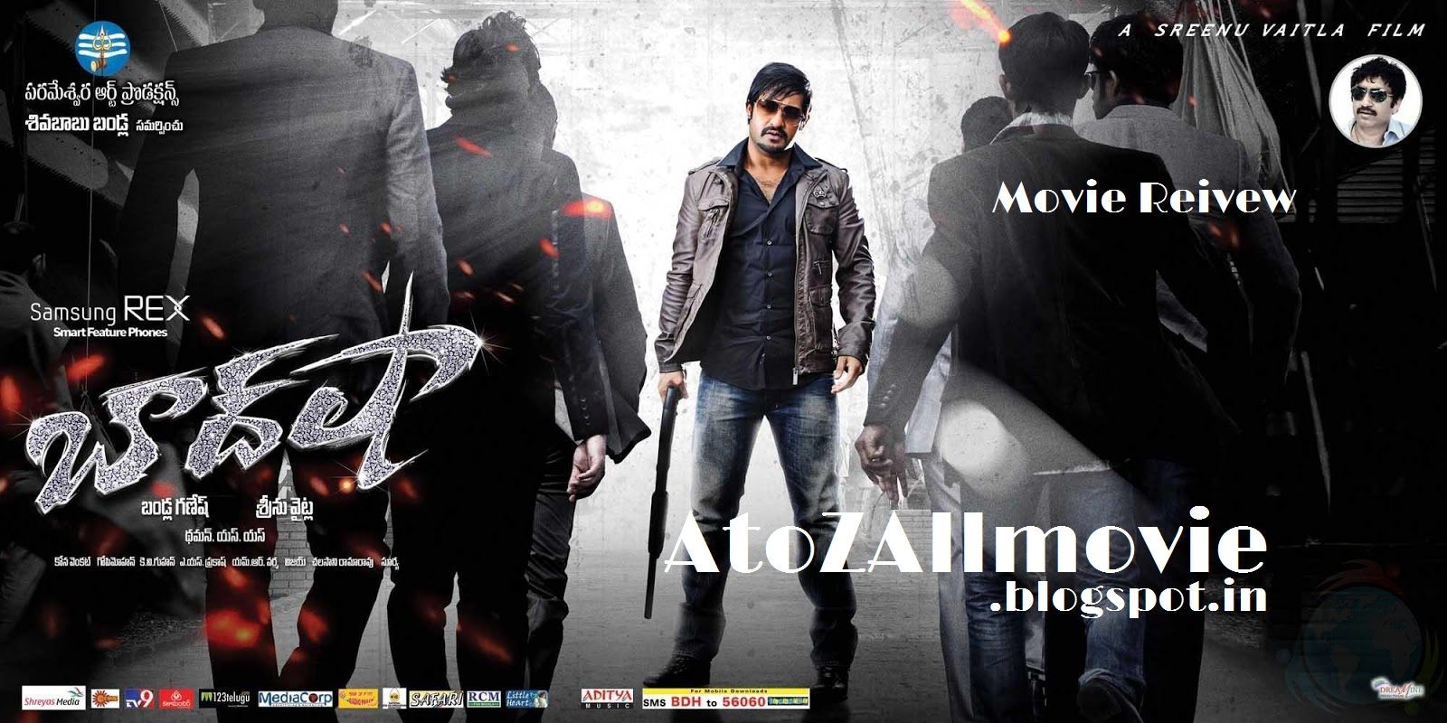 Baadshah (2013) Telugu Movie Review - AtoZAllmovie Baadshah 2013 Film
