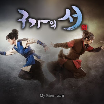 Daftar Soundtrack Lagu Drama Gu Family Book OST