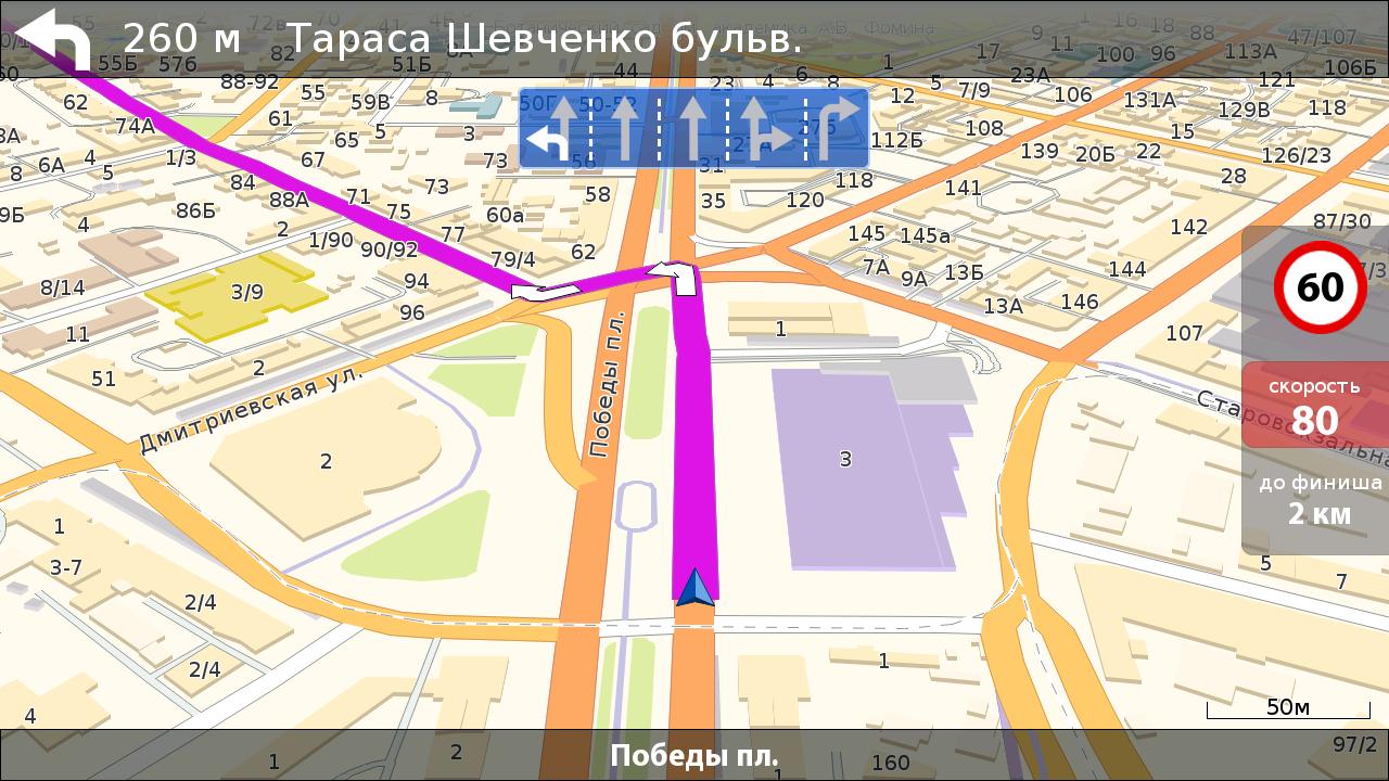 скачать карту украины на навигатор бесплатно