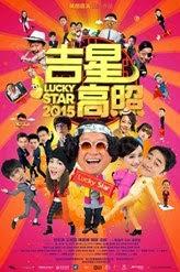 LUCKY STAR 2015
