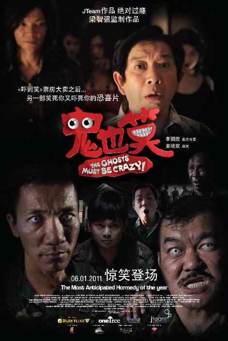 last night 2010  movie