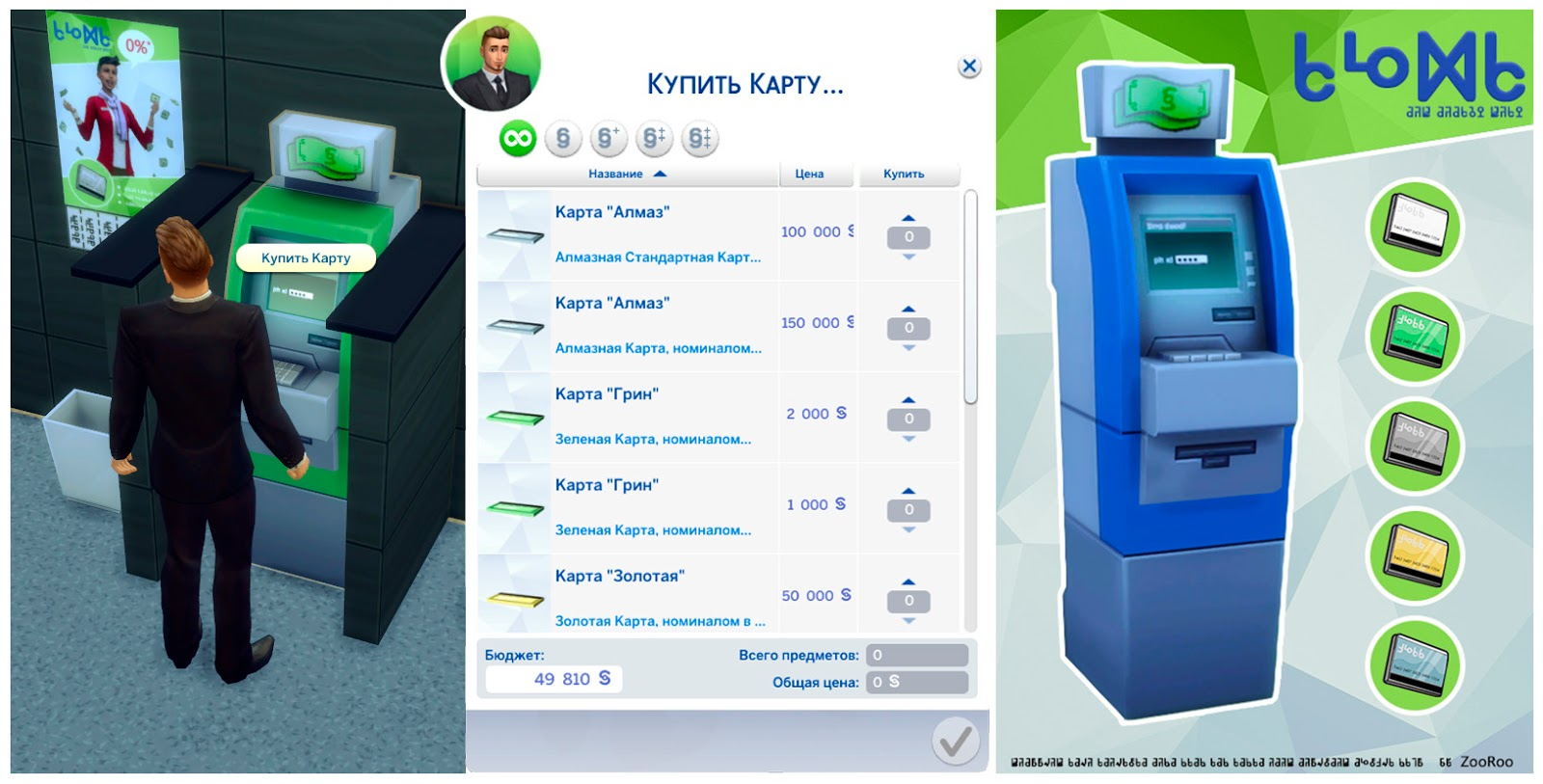 Sims 4 mods traits downloads 187 sims 4 updates 187 page 58 of 100 - Mod The Sims