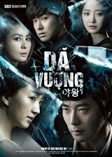D Vng (2013)