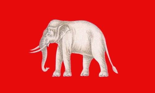 ธงสมัยรัชกาลที่ 4