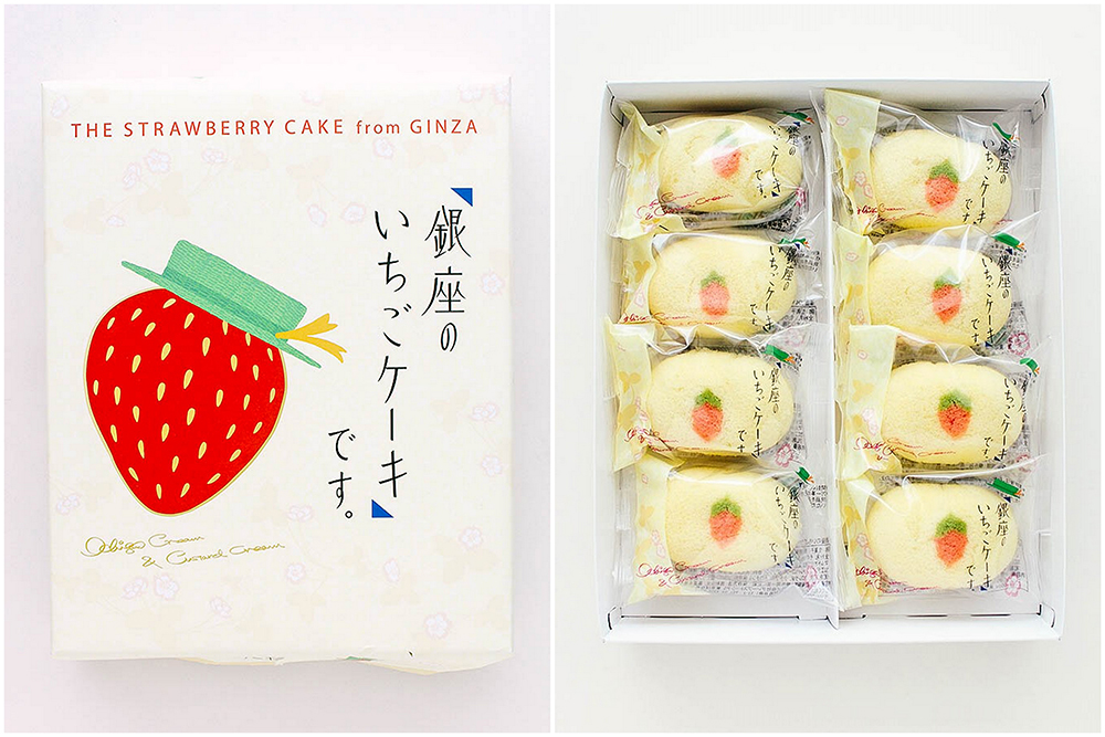 Where To Buy Ginza Strawberry Cake