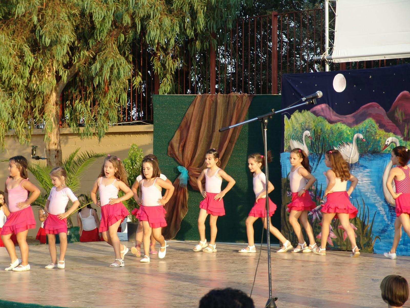 τμήμα μοντέρνου χορού