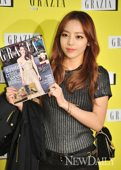Goo HARA KARA Photo 2012 Grazia Magazine