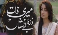 Geo TV Drama Meri Zaat Zarra-e-Benishan All Episodes