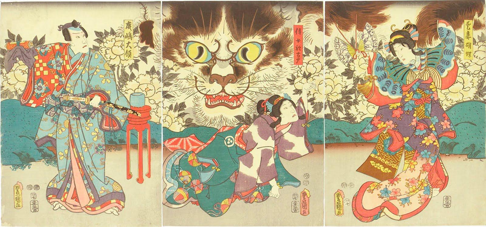 Aparador Com Gavetas Para Quarto ~ Arte Japonés Arte Japon u00e8s
