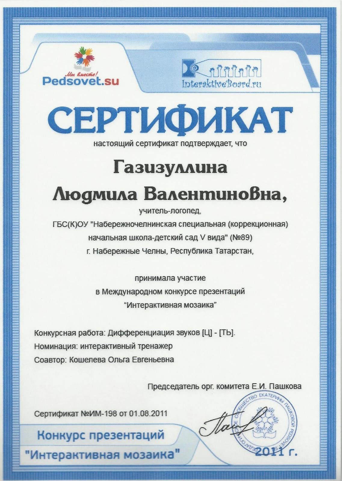 Томский педагогический государственный университет конкурсы