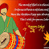 Happy Lohri 2016 Messages, Quotes, Sayings with Images