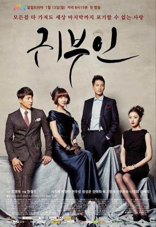 Love k pop new drama korea 2014 mightylinksfo