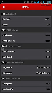 """[REVIEW] Phablet/Console iReadygo Much i5 (5"""" Quad-Core) MUCH_20131004_114530"""