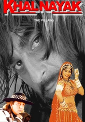 Khalnayak 1993 HD Full Hindi Movie