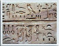 الفن فى مصر الفرعونيه القديمه  Egypt_Hieroglyphe22