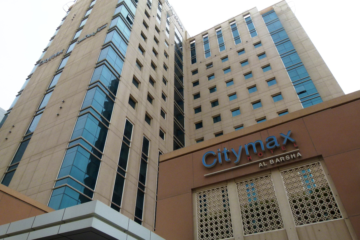 The viewing deck dubai city solo day tour for 3 star hotels in dubai