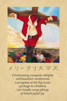 this phenomenon is called syncretism in japan for example buddhist and christian traditions are combined in christmas celebrations