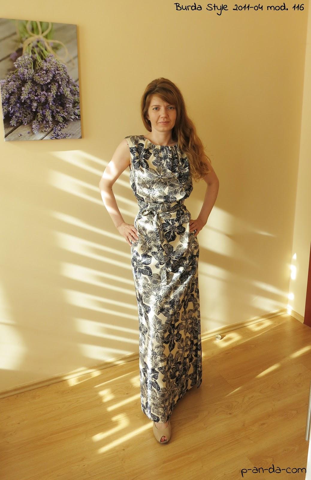 Самое большое платье было сшито для 705