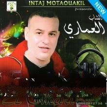 Cheb El Omari 2014 - Khayna