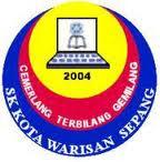 Logo SKKW