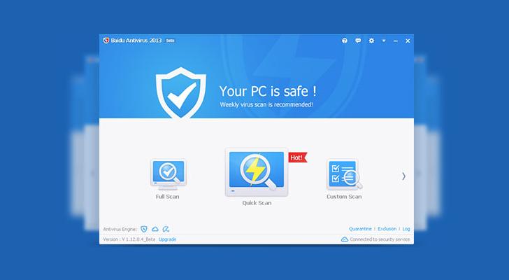Baidu Antivirus 2015 5.4.3 Full Free Download