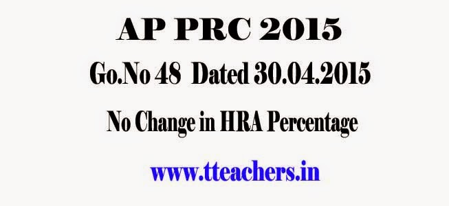 AP PRC HRA Go 48-RPS 2015 House Rent Allowances Go48 Download,go.48 ap prc 2015 new hra/house rent allowances in ap rps2015, hra rates in ap rps 2015, ap prc 2015 new hra rates, house rent allowances, ap prc 2015 gos, tenth prc 2015, recommendations, ap 10th prc 2015 gos information, ap prc 2015 da hra,cca, allowances rates in  ap prc 2015, ap prc 2015 pensioners gos, prc, rps, download all prc gos,revision of pay scales, prc online pay fixation at ap cfms portal, prc new scales go, download ap prc go.48
