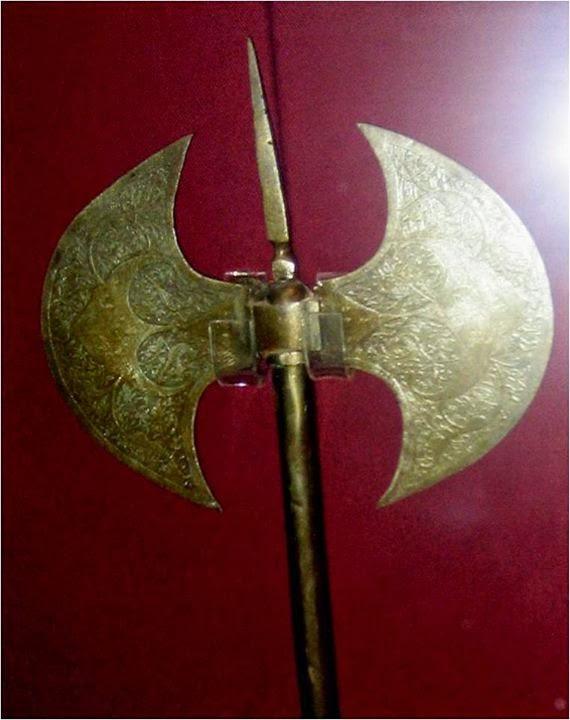 Labris - İstanbul Askeri Müze