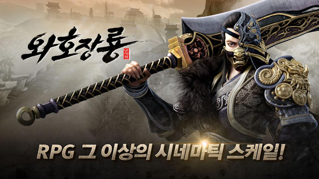 Crouching Tiger, Hidden Dragon (KR) Gameplay IOS / Android