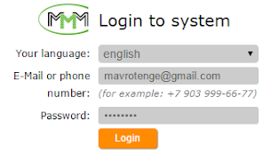 Login to MMM system