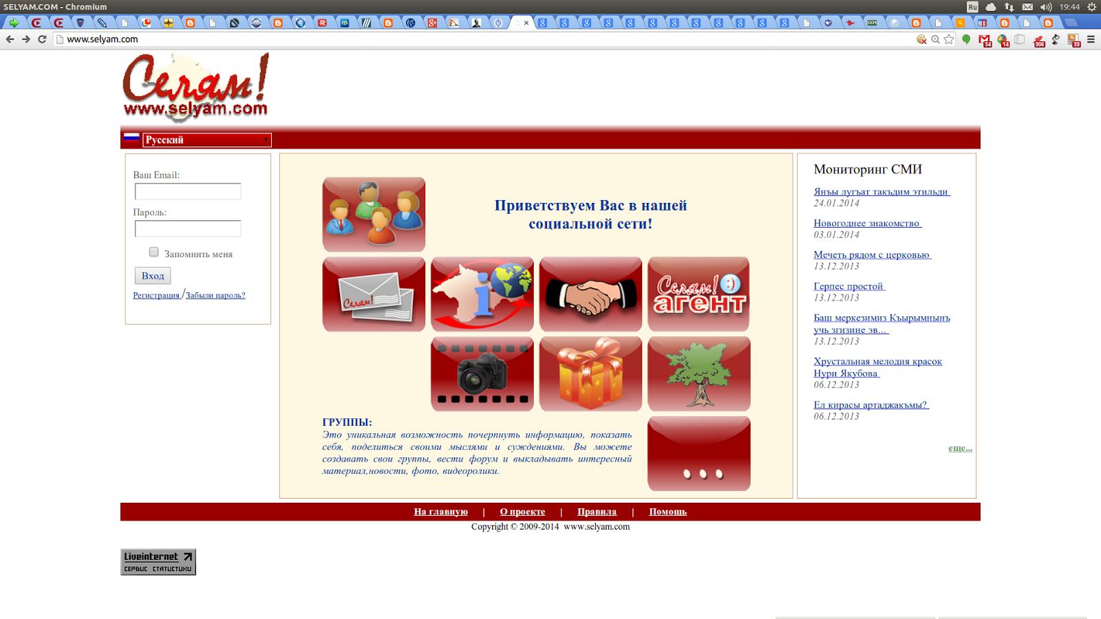 Знакомств популярные крымскотатарские сайты
