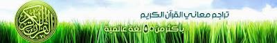 http://www.islamhouse.com/