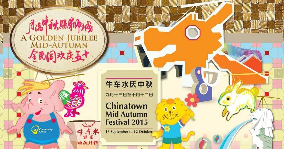 cheekiemonkies singapore parenting lifestyle blog exciting mid autumn festival activities in singapore for kids 2015 cheekie monkies