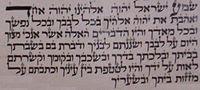 """Shema O Israel"""