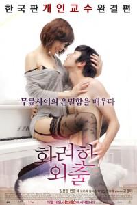 Nonton Film Love Lesson (2013)