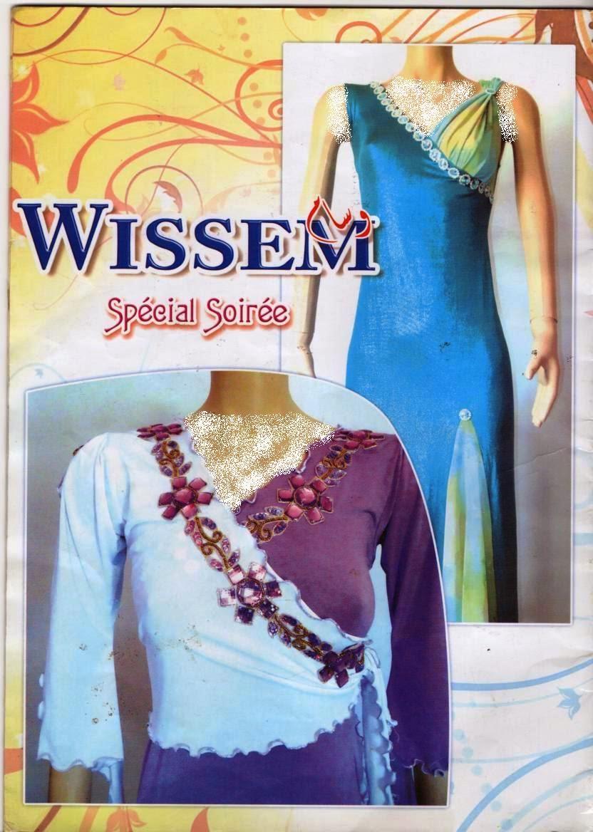 قنادر و فساتين سواريهات من مجلة وسام سبيسيال wissem spécial