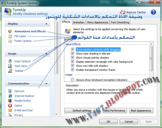 اقوى واضخم شرح لبرنامج TuneUp Utilities 2012 على مستوى الوطن العربي 150 صورة Untitled-19.jpg