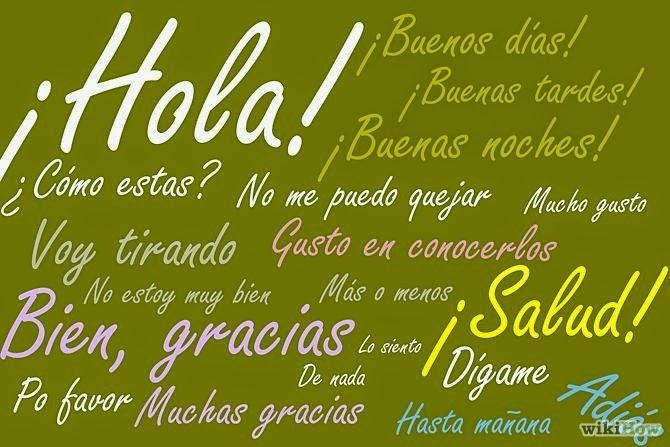 لغة إسبانية