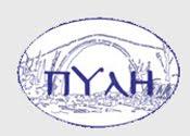 Δήμος Πύλης