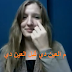 لغة الجسد عند المصريين