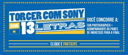 Participar promoção Sony e Submarino 2014