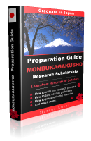 graduate in japan, monbukagakusho, monbukagakusho research scholarship prep guide