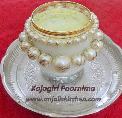 Kojagiri Pournima Special Recipe