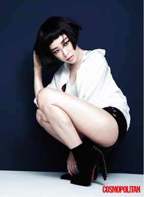 Ga In Brown Eyed Girls Cosmopolitan October 2015