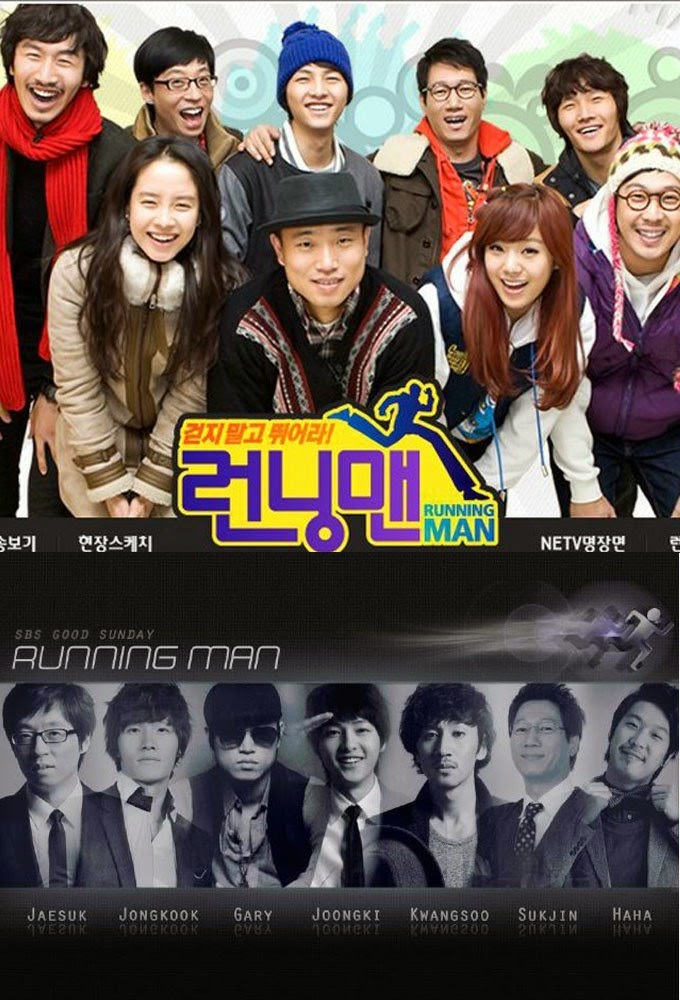 Running Man Episode 234 (2015)