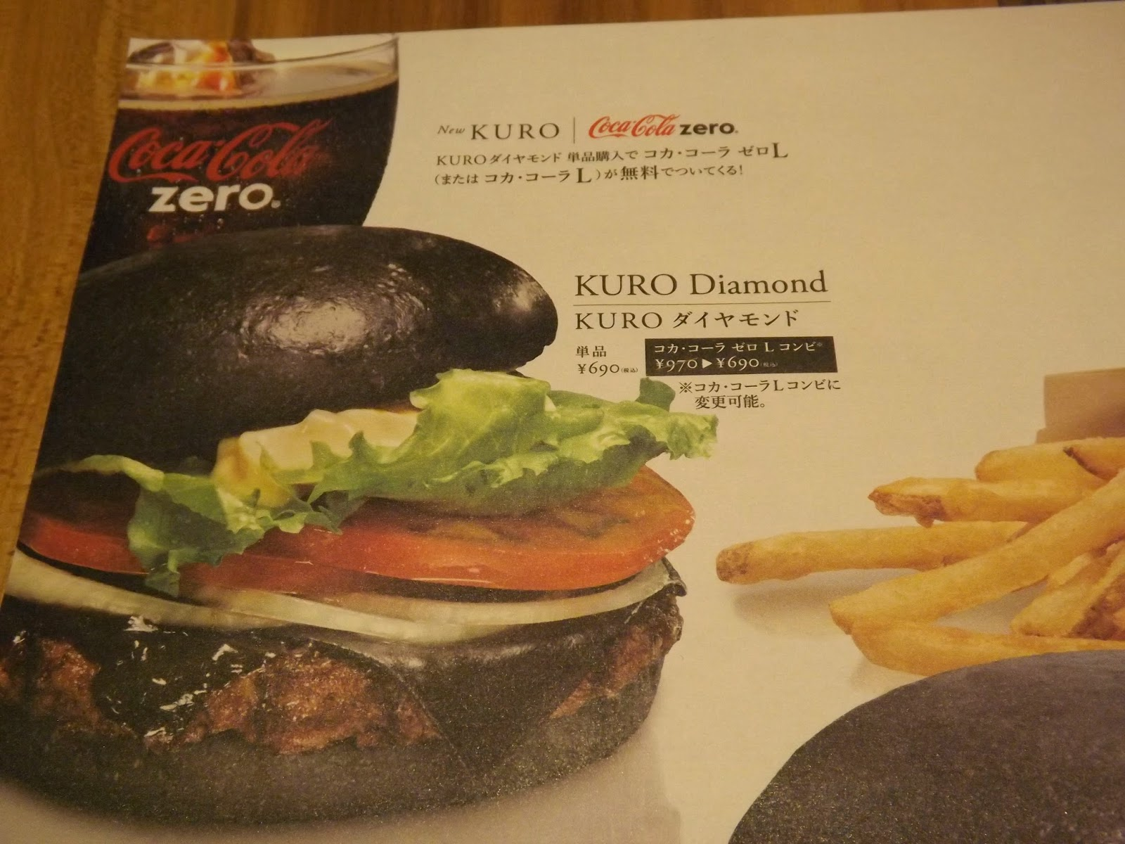 4ps of burger king in japan 限時主打星 burgers 兒童餐 king jr™ meals.