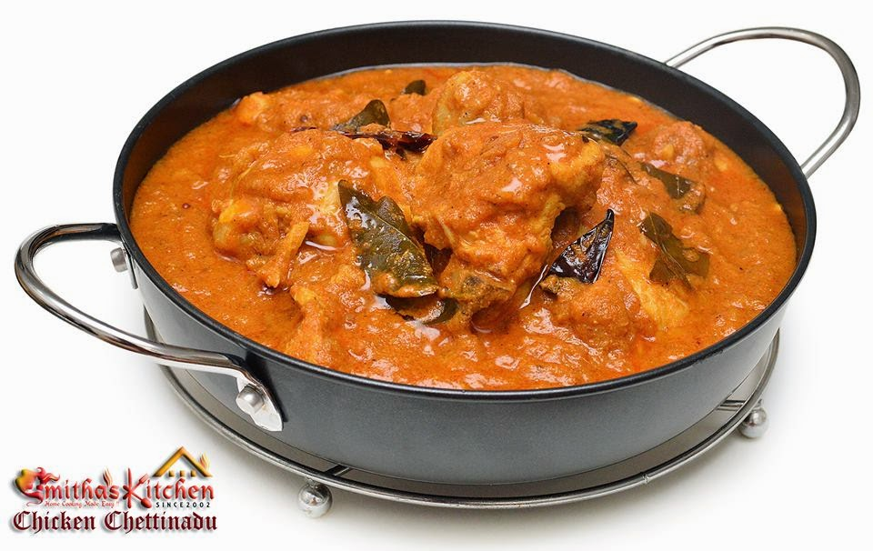 Ammachiyude Adukkala Recipes