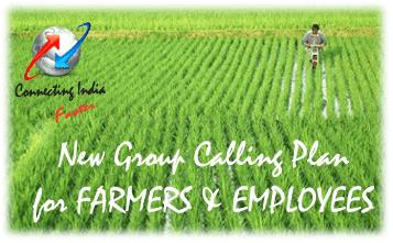 BSNL Maha Krishi Group Calling Plan