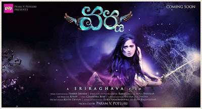 VARNA (2013) Telugu Movie Songs