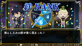 Ao no Exorcist - Genkoku no Labyrinth-free download